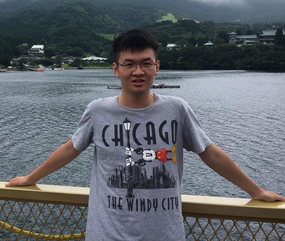 Xinitan Han